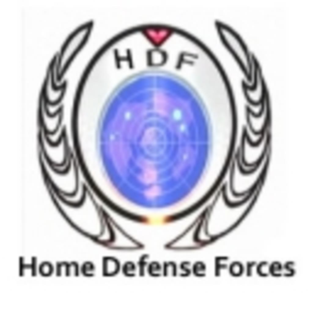 自宅防衛軍作戦本部/Home Defense Forces