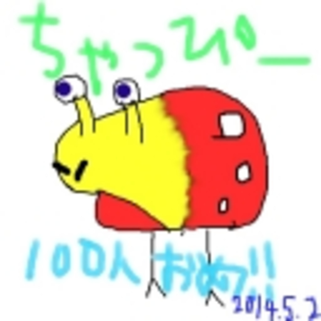 がんばれた(´・౪・`)