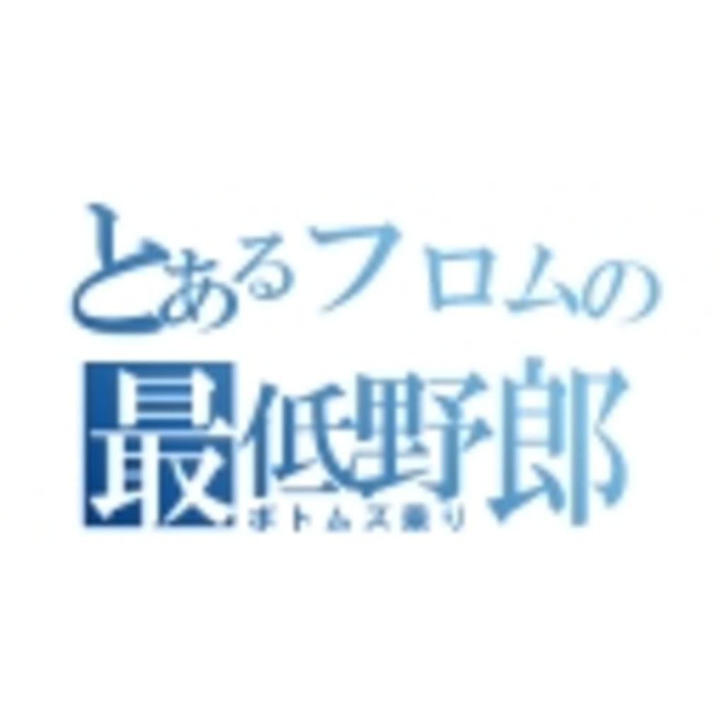 反省用Lov3動画倉庫