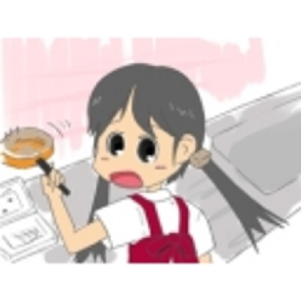【☆】あどれなりんがとまらないっっ!(/∀\*)【☆】