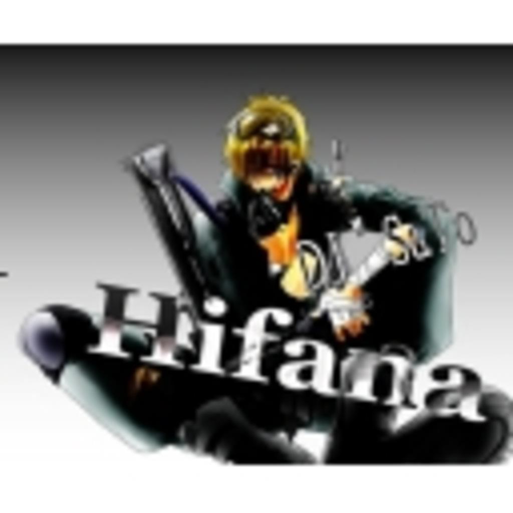 DeeJaysato  From CSO ZombieSurvival Clan Hifana(ハイファーナ)