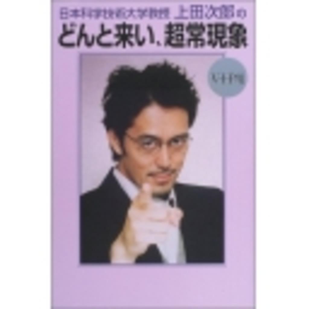 ○○放送 ガリとおデブがコンブリオ!