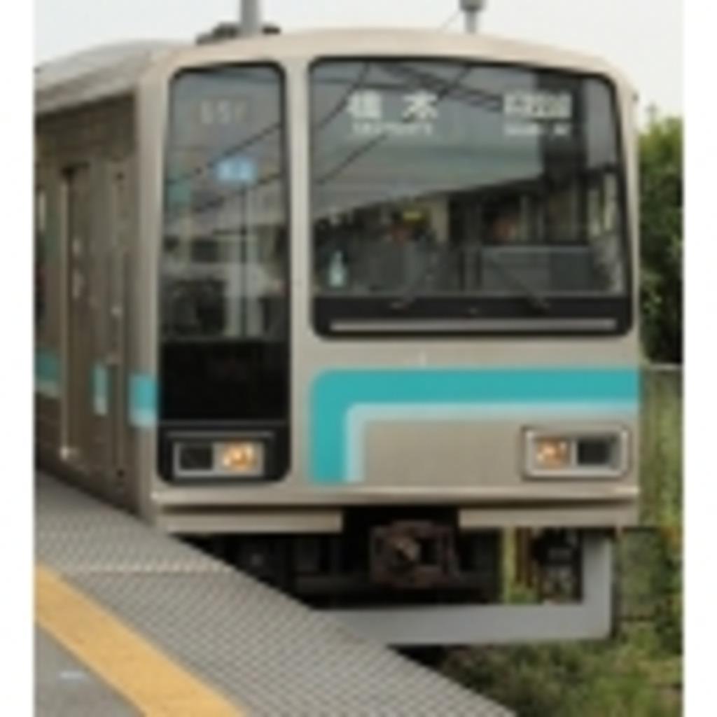鉄子の部屋-The next station is …-