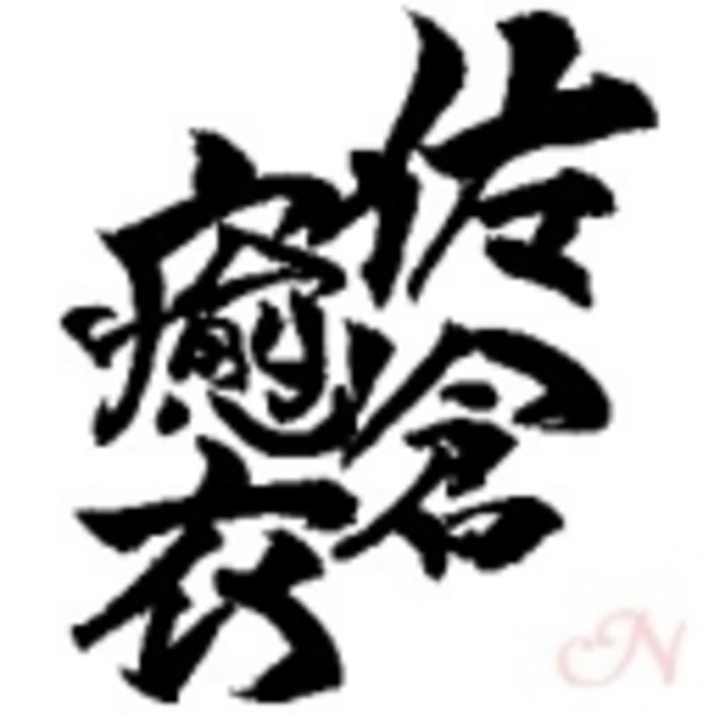 タイトル迷子(仮)