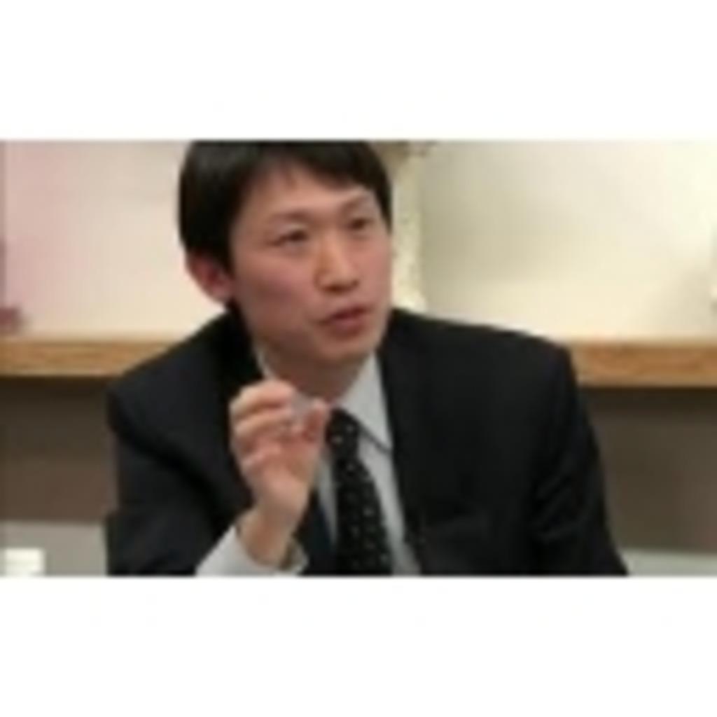 中野剛志さんを応援するコミュ