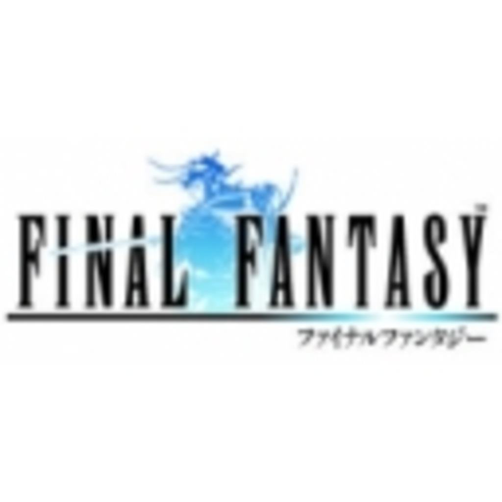 FINAL FANTASY CRYSTAL KAHEN