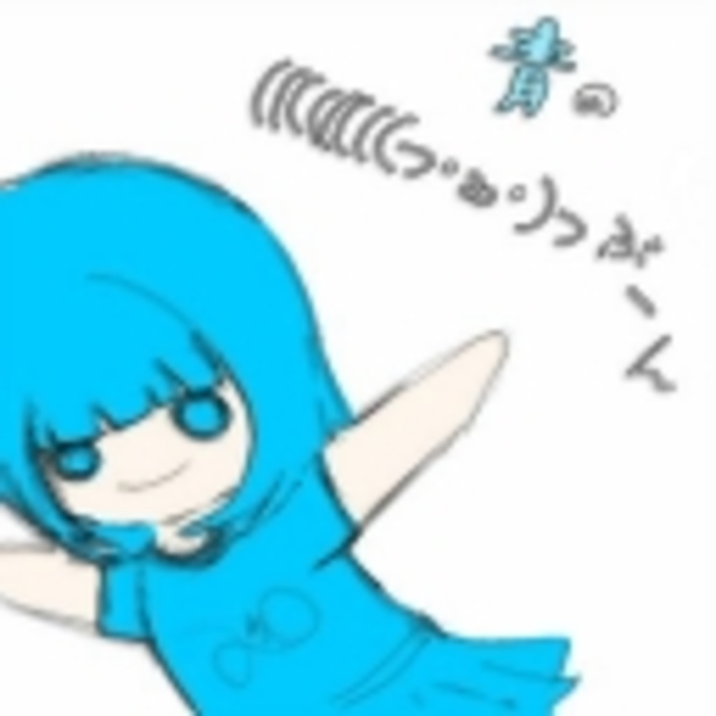 オワコン(仮)