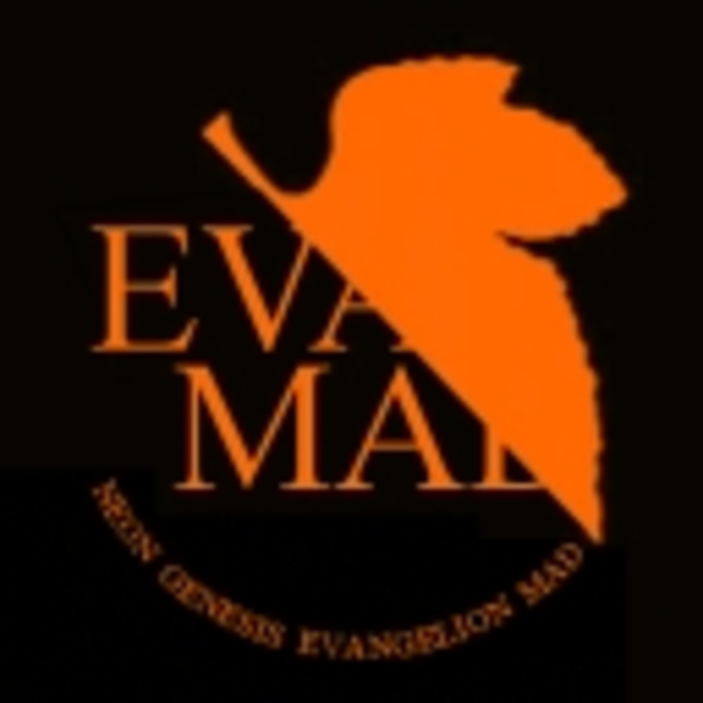 エヴァMAD