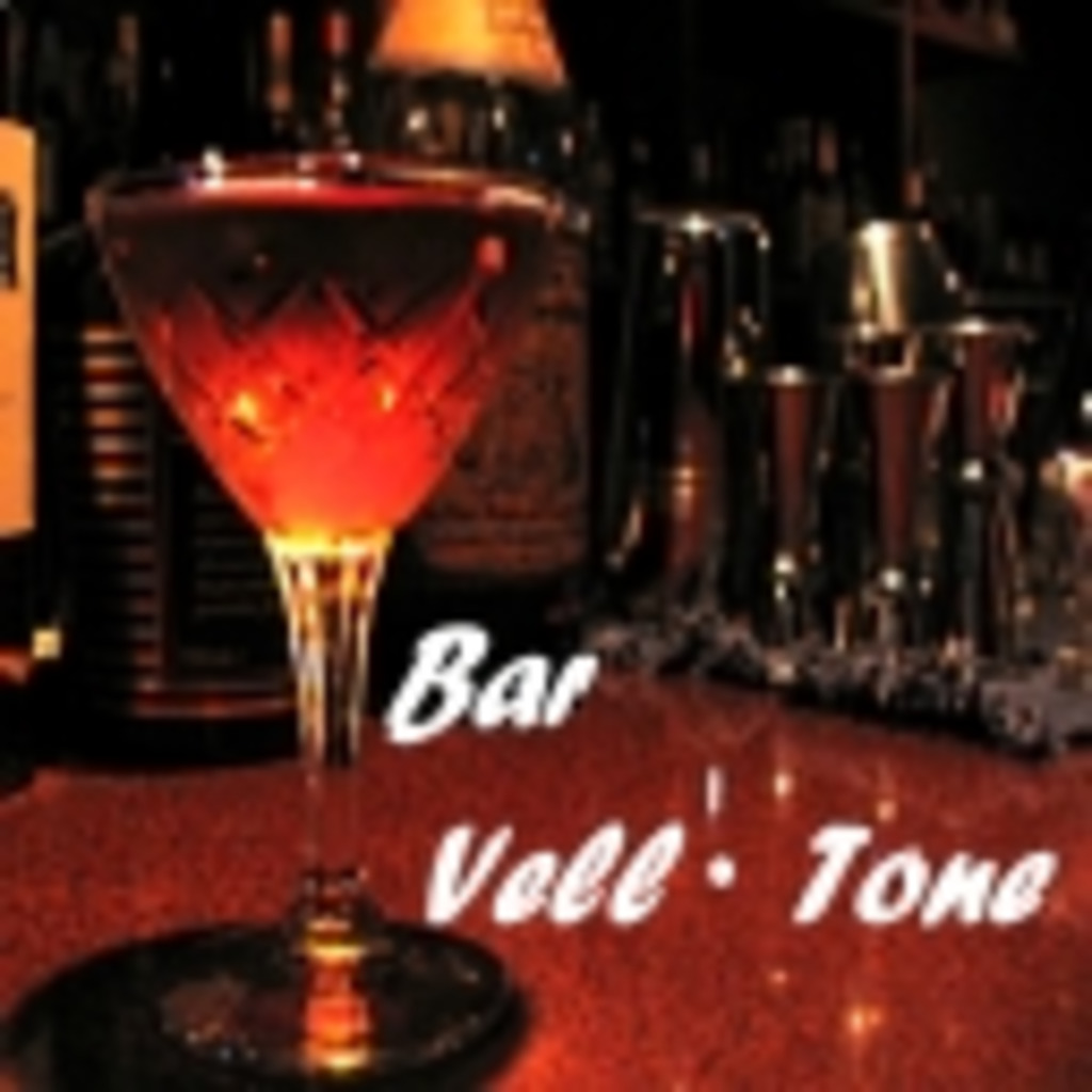 Bar Vell・Tone