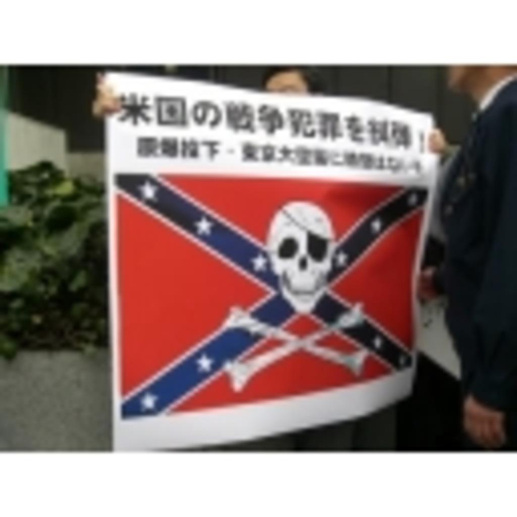 ハンサム弁士・日本独立支援の会