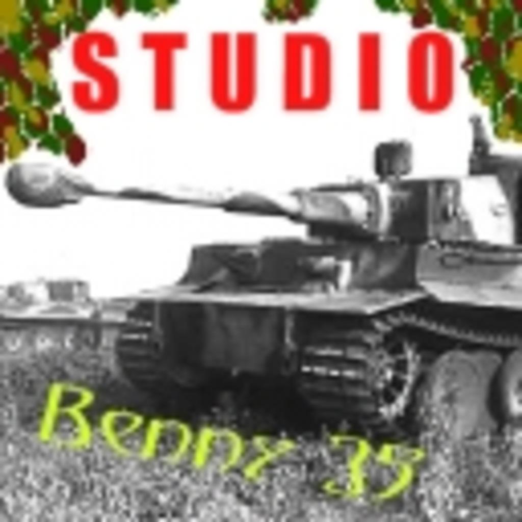 Studio Benny35
