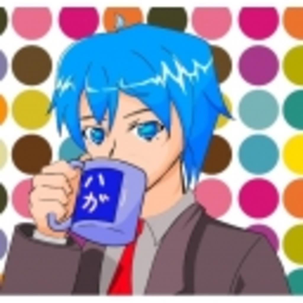 ~憩いのひとときを~喫茶「ハガリュウ」