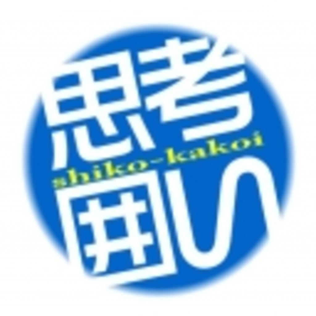 MTGエターナル放送局