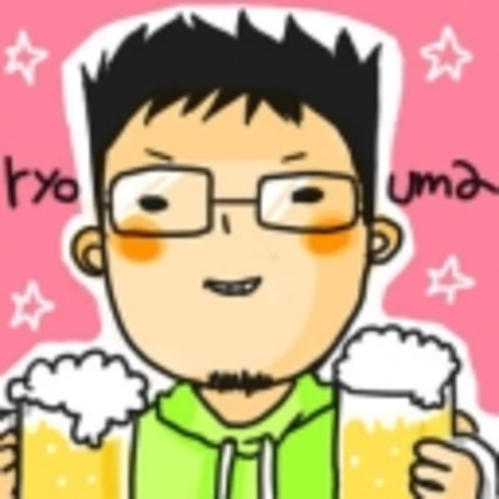 ryoumaのお気楽放送