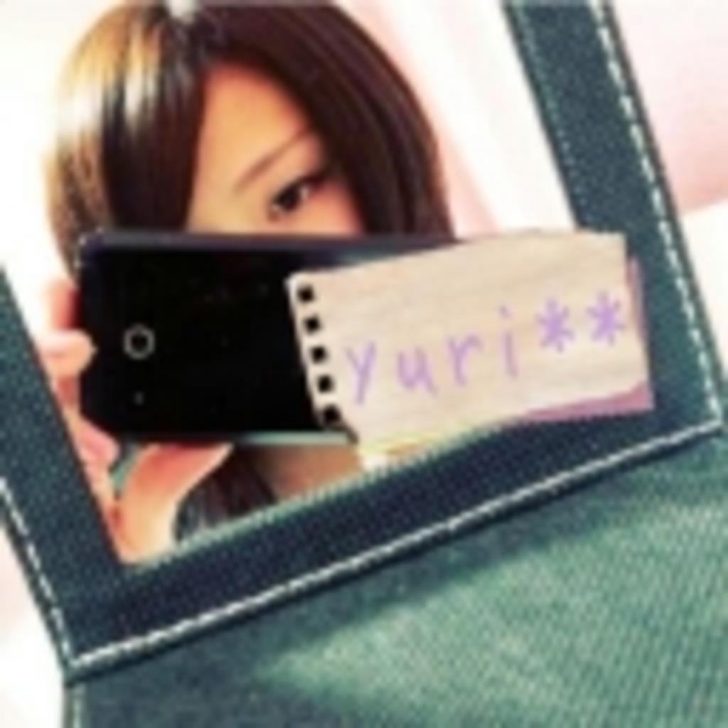 ◇ Yuri  と  ヤ  ら  な  い  か  ◇
