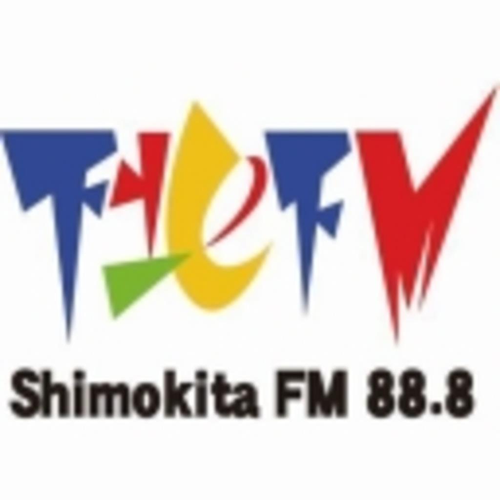 下北FMチャンネル(提供:株式会社下北FM)