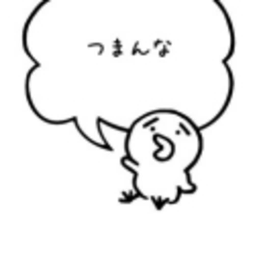 高性能汎用ふかふかベッドVer.2.67Re:ν乙型(改)