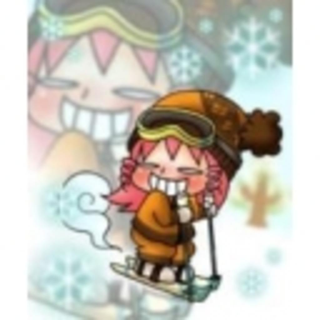 【季節感ZERO!!】スキー&スノボ好き♡集まれっ♪