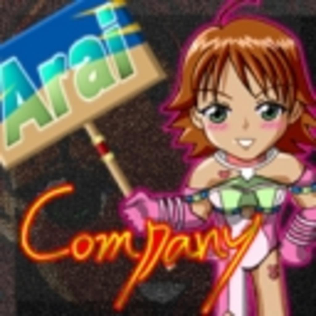 ARAI COMPANY