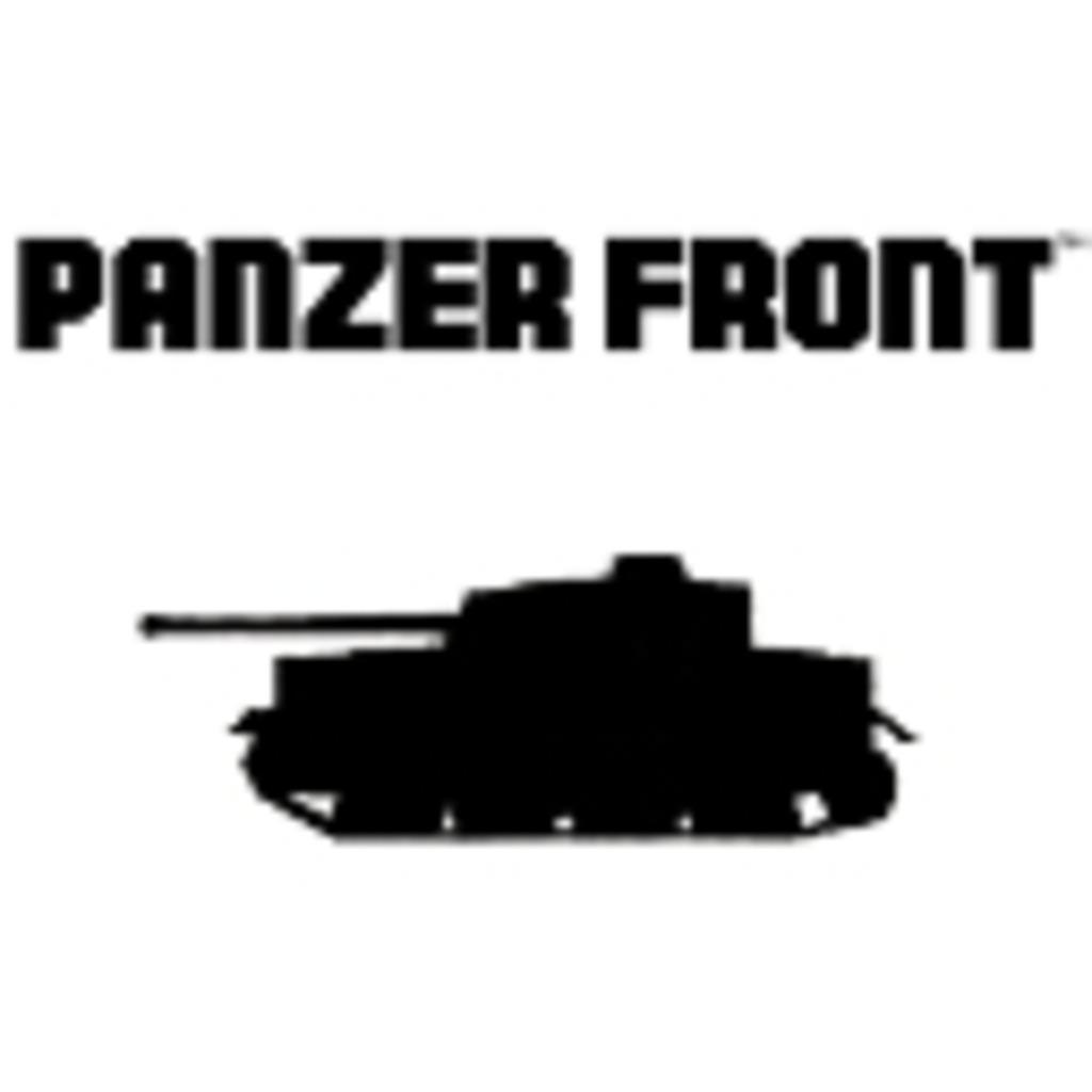 Kampfgruppe・PanzerFront パンツァーフロント戦闘団