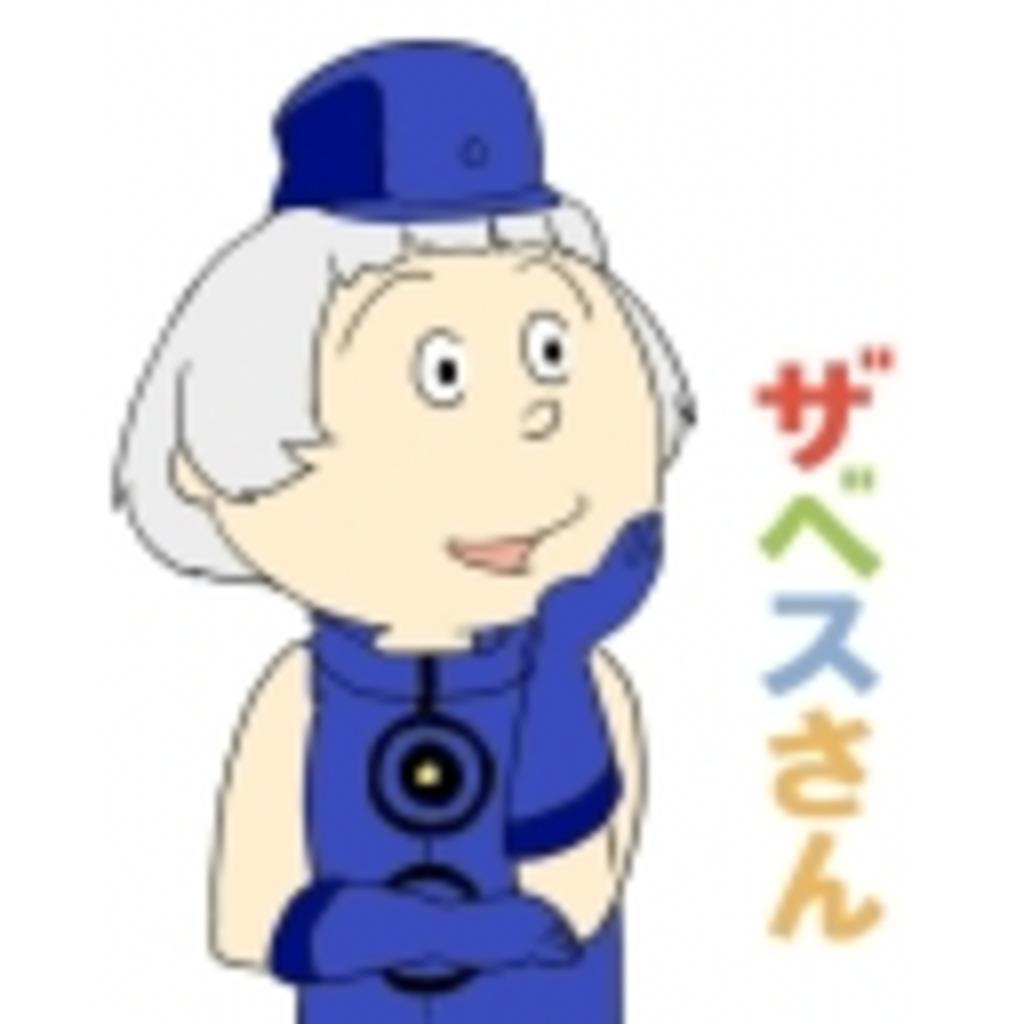 りっちゃん放送局
