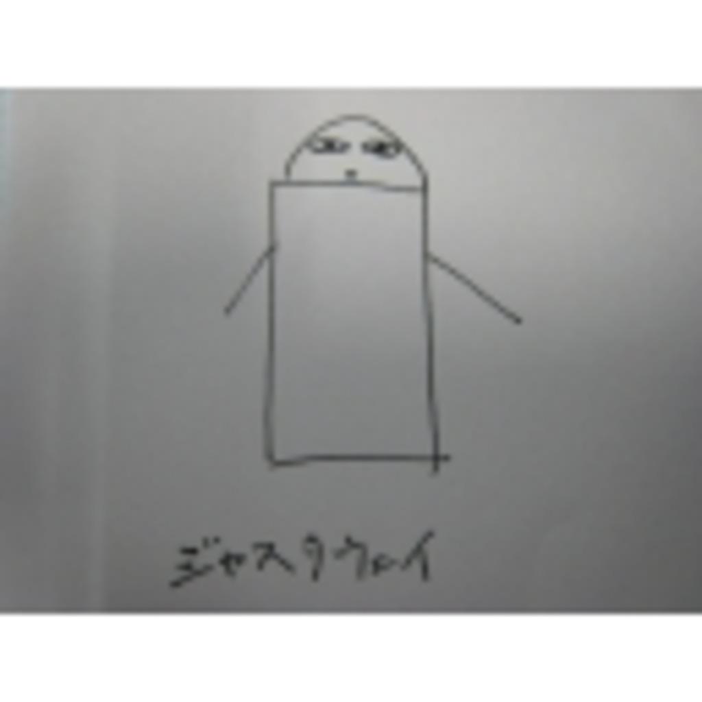 【ニート社会人】 山本神楽ショー 【今夜が山だ】