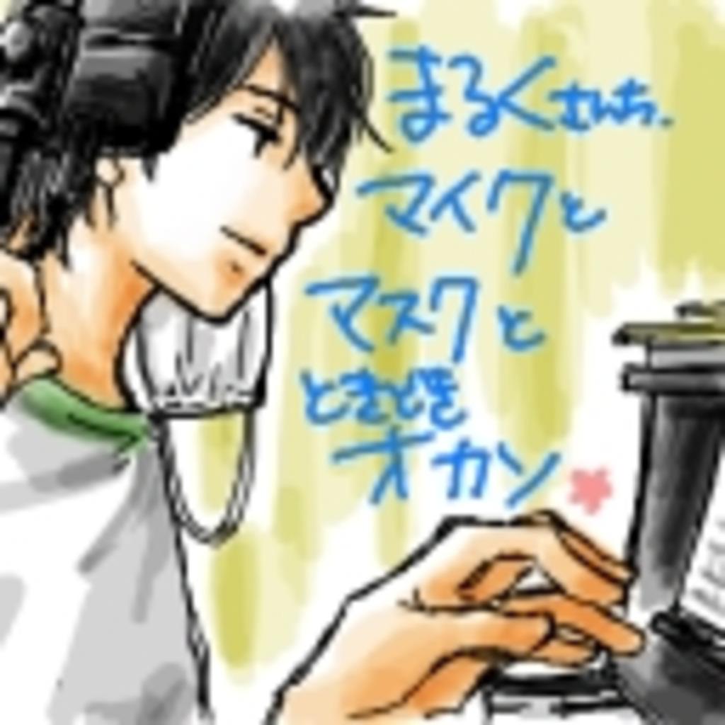 まるくる と ピアノ