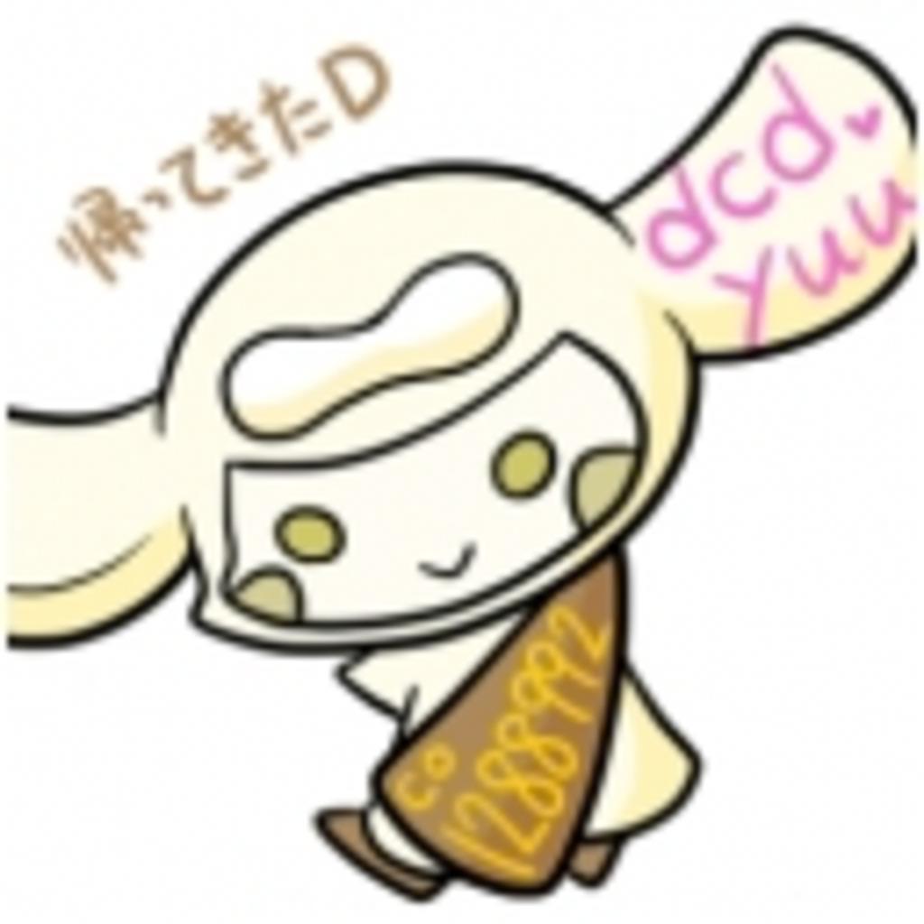 帰ってきたD/第二次ライダー大戦
