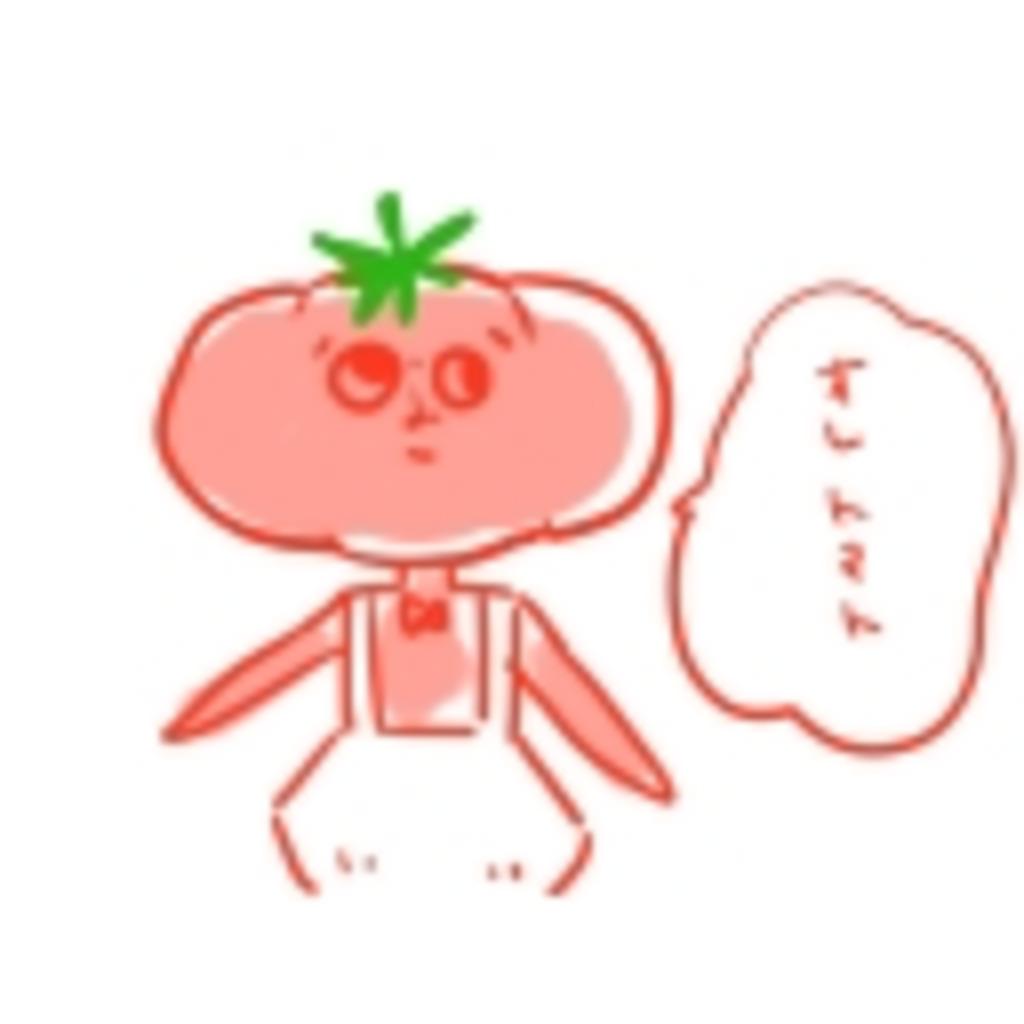** こみゅにてぃ りんく **