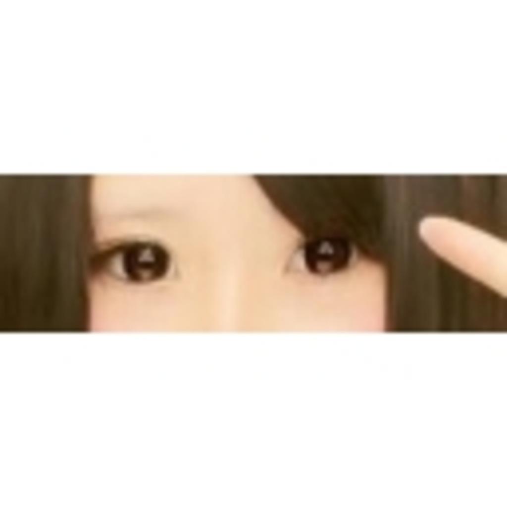☆ゆかちん☆のコミュニティ(´・◡・`)