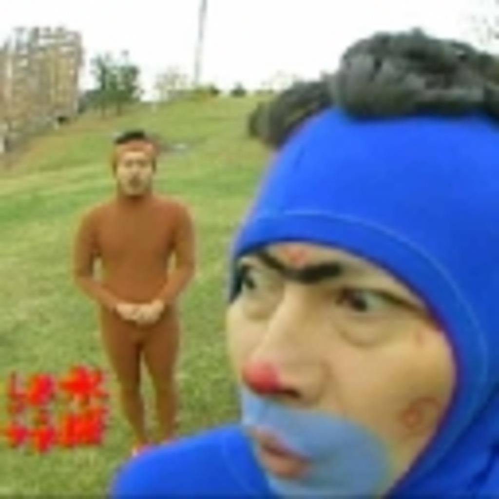 アホ牛.com