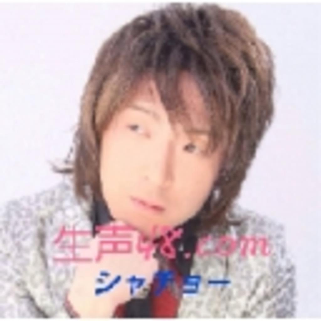 生声48.com【シャチョー】