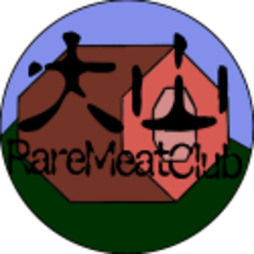 Daisen Rare Meat Club