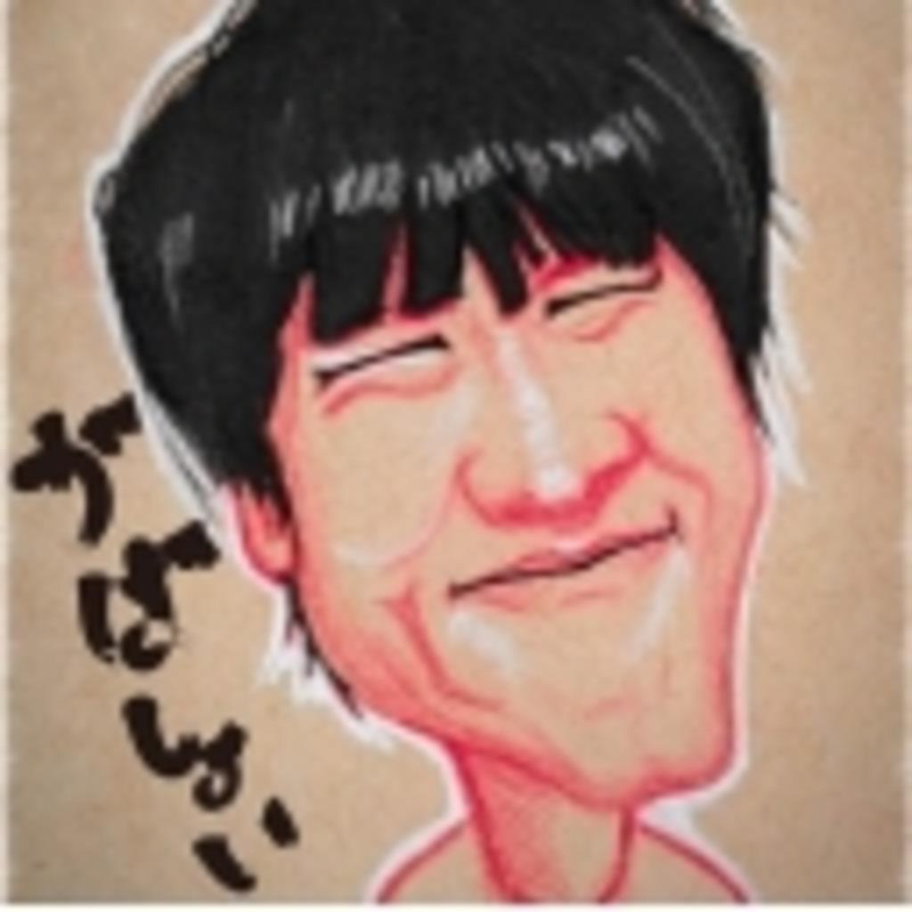 【ゲーム】がばしょい