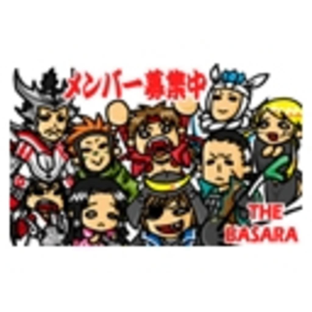 THE BASARA