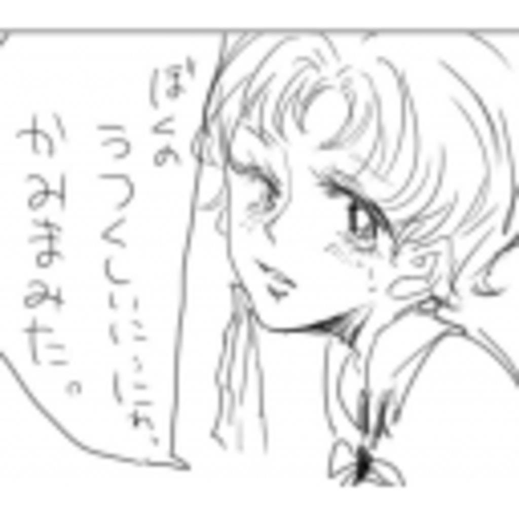らん会長のびゅうてぃふるがぁでん!!