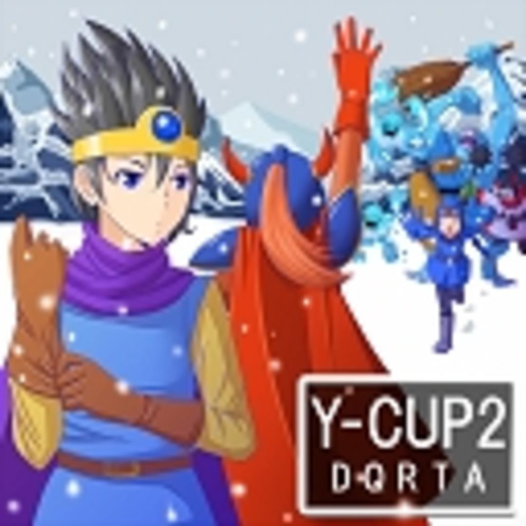 Y-CUP