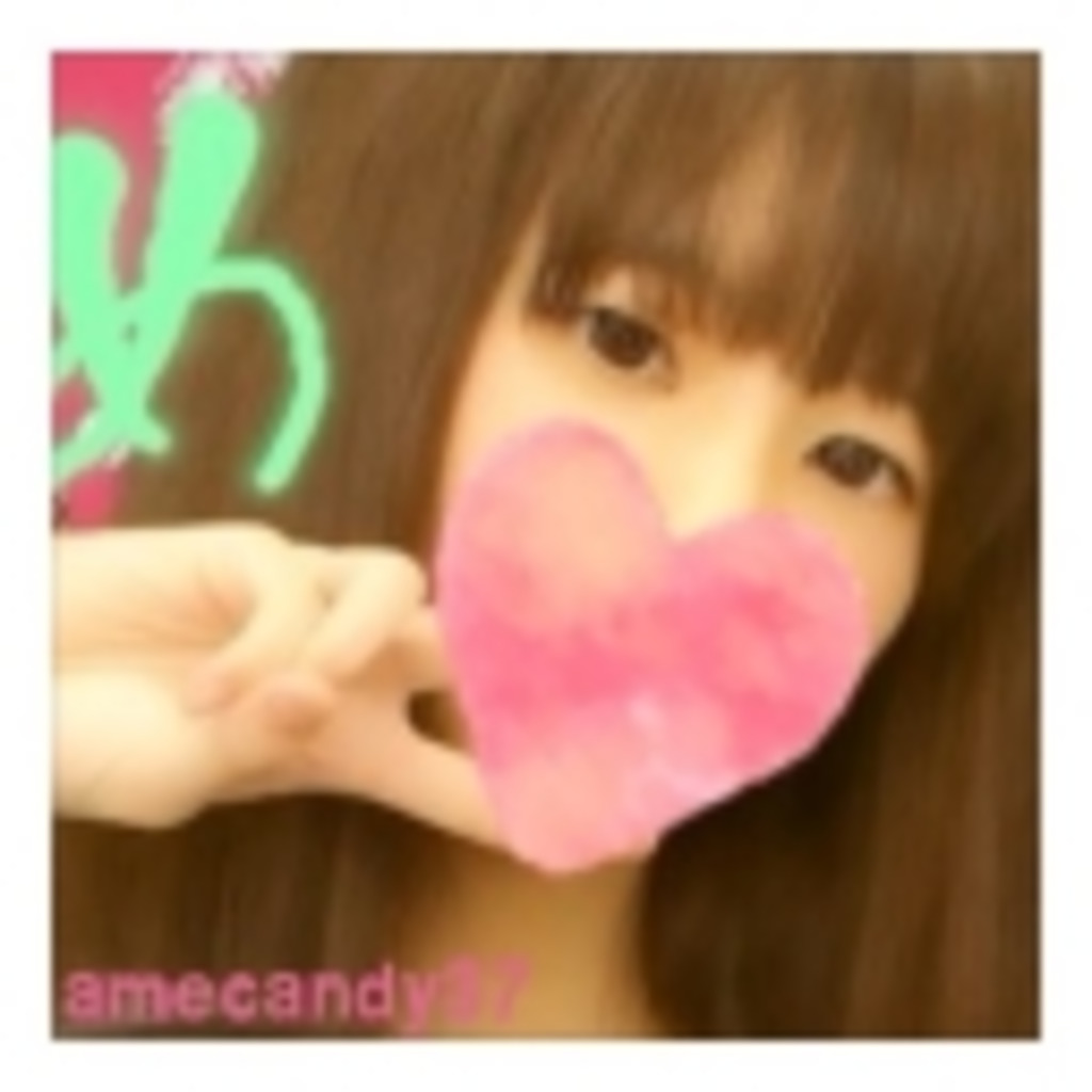 Ame's Room☆