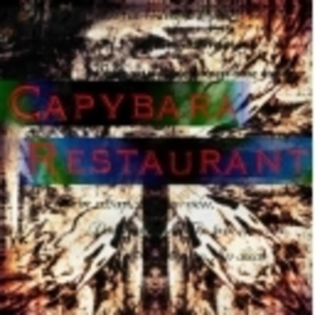 CAPYBARA RESTAURANT