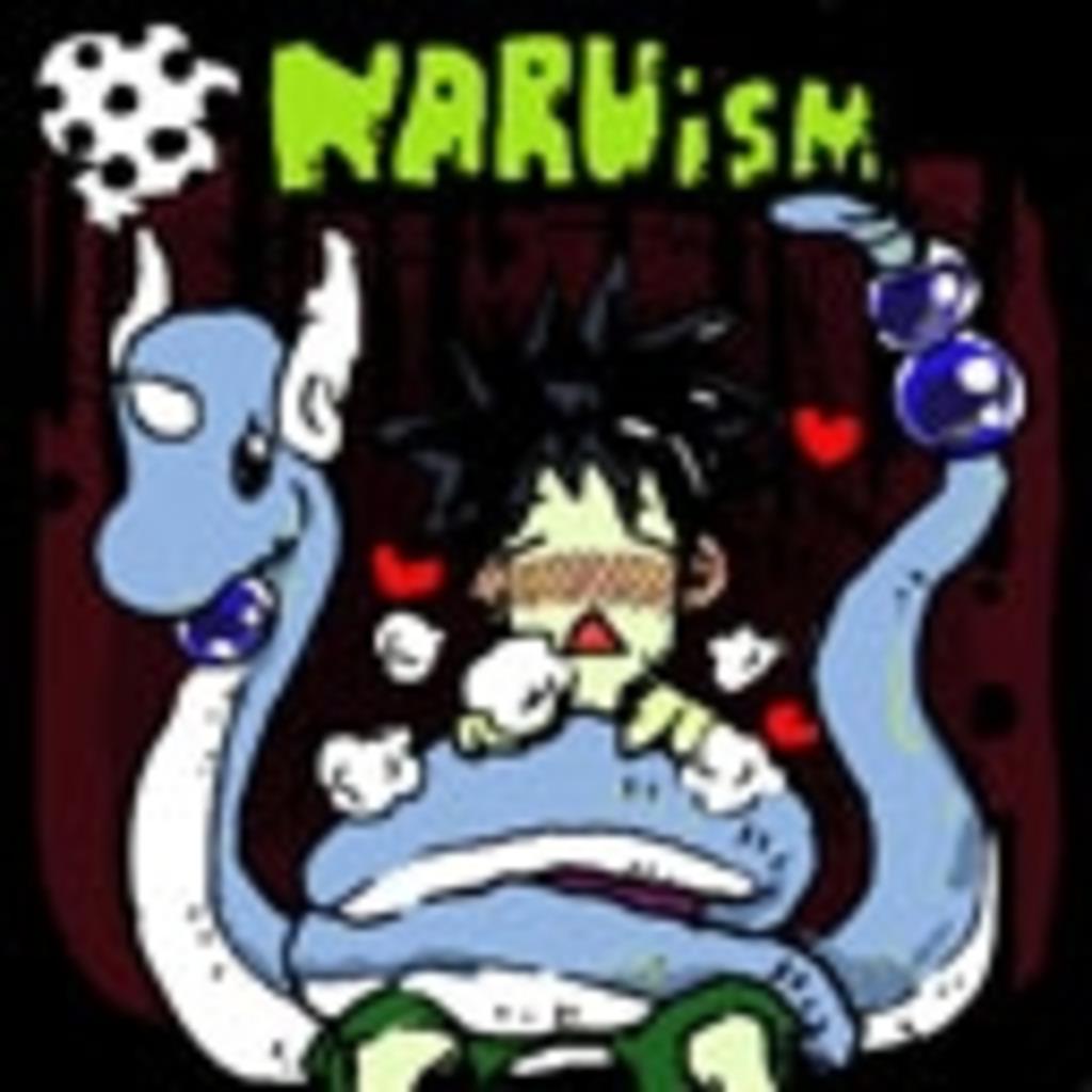 NARUism