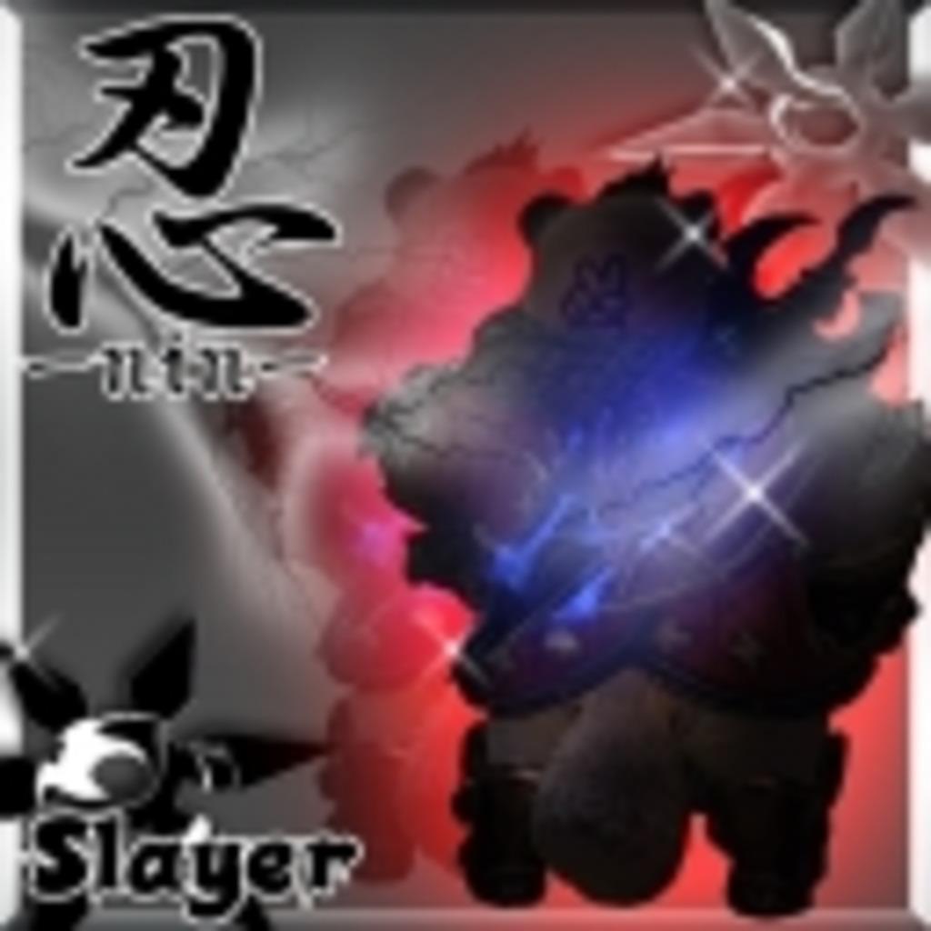 ninja55さんのコミュニティ