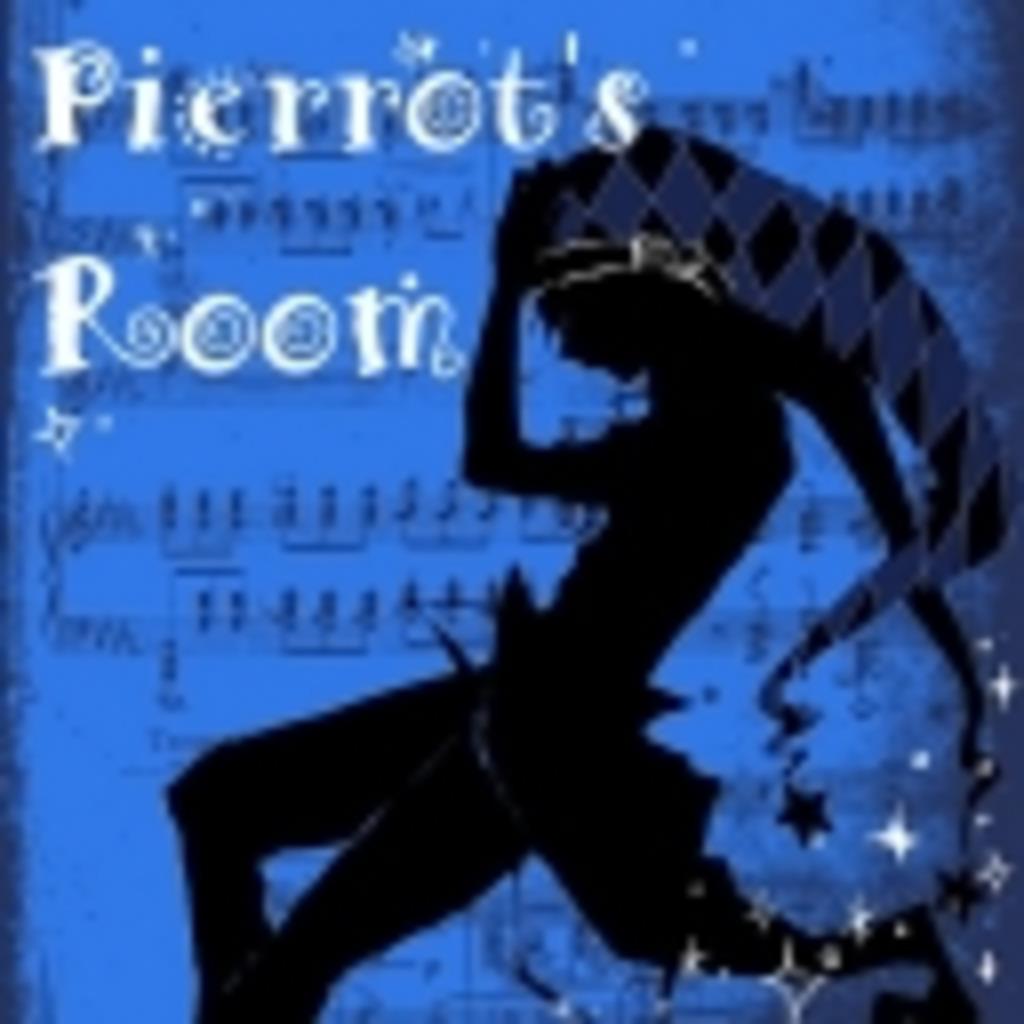 Pierrot's Room