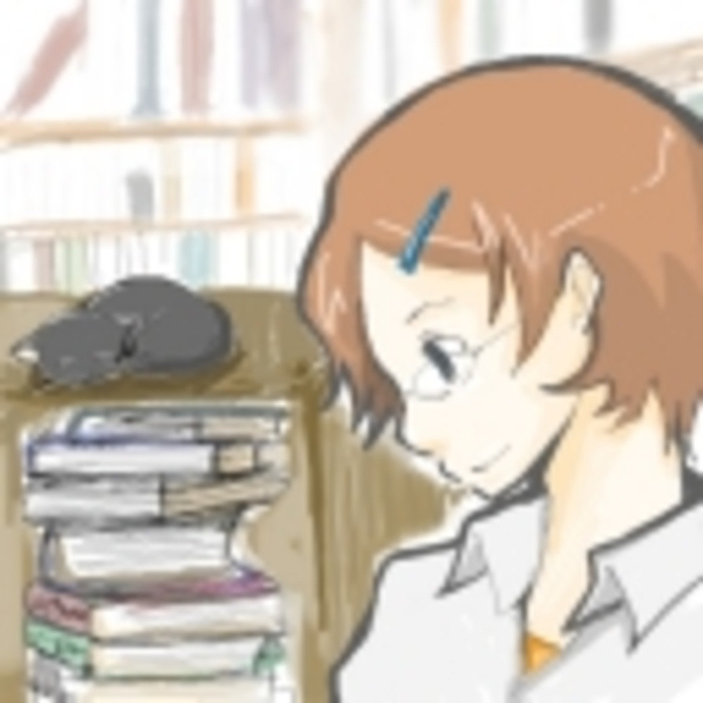 黒猫のいる魔法図書館