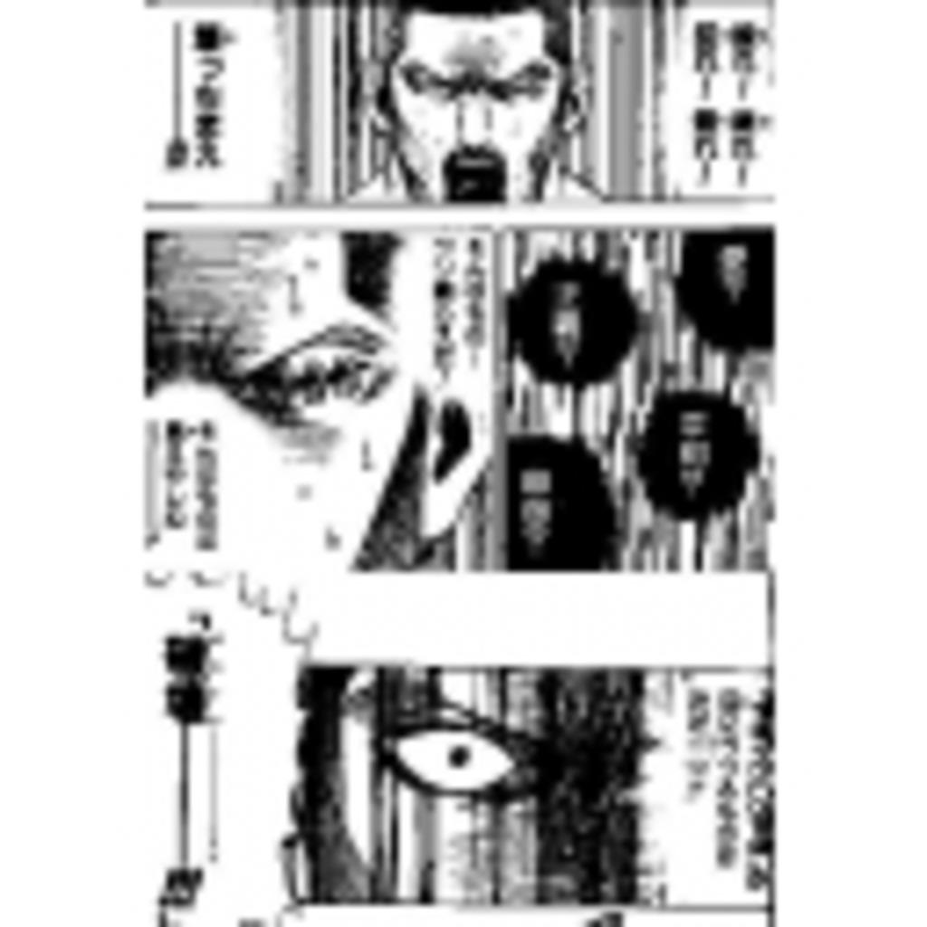 大日本オタク党政見放送