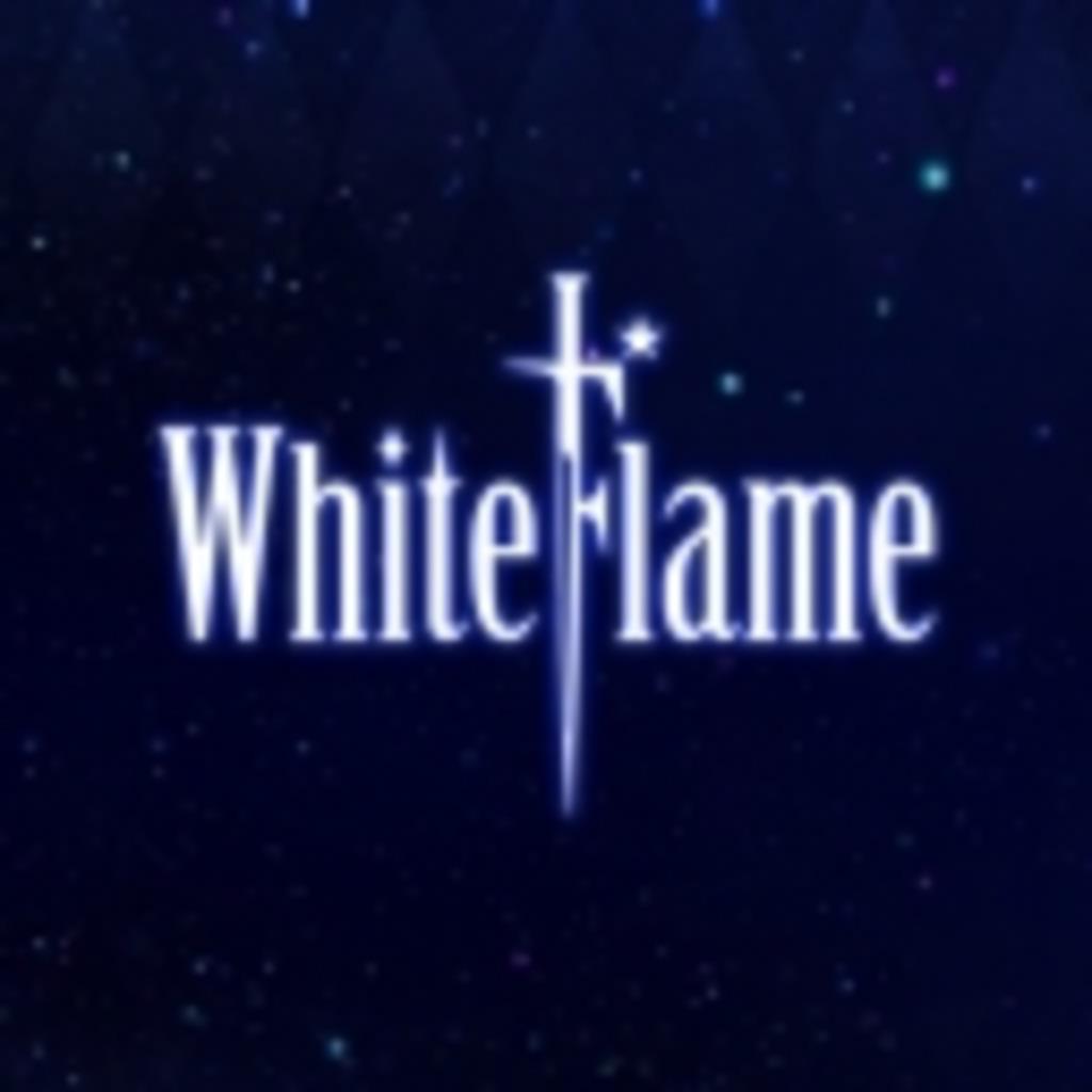 黒うさP(WhiteFlame)