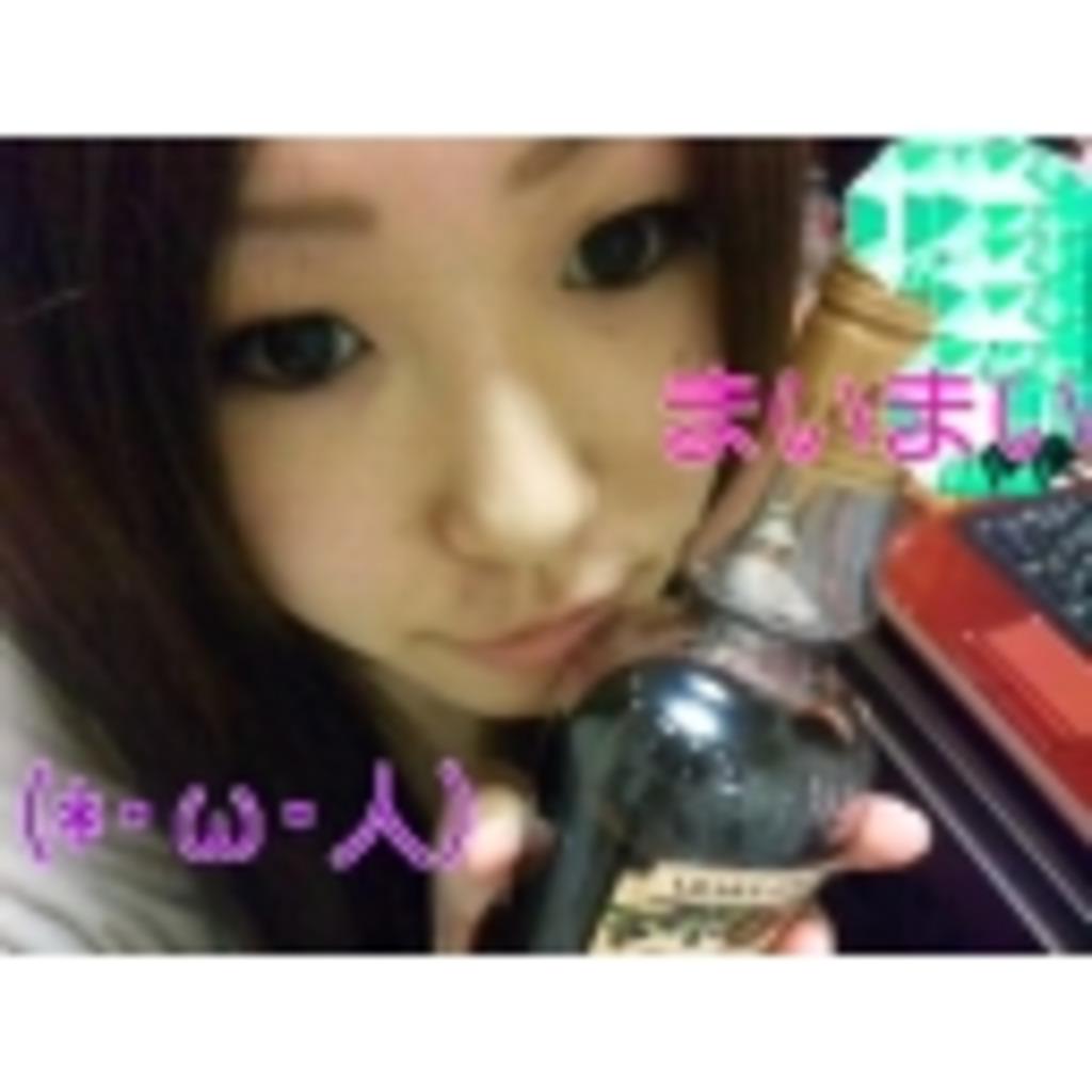 もか♥ショコラo(U・ω・)⊃ワンッ