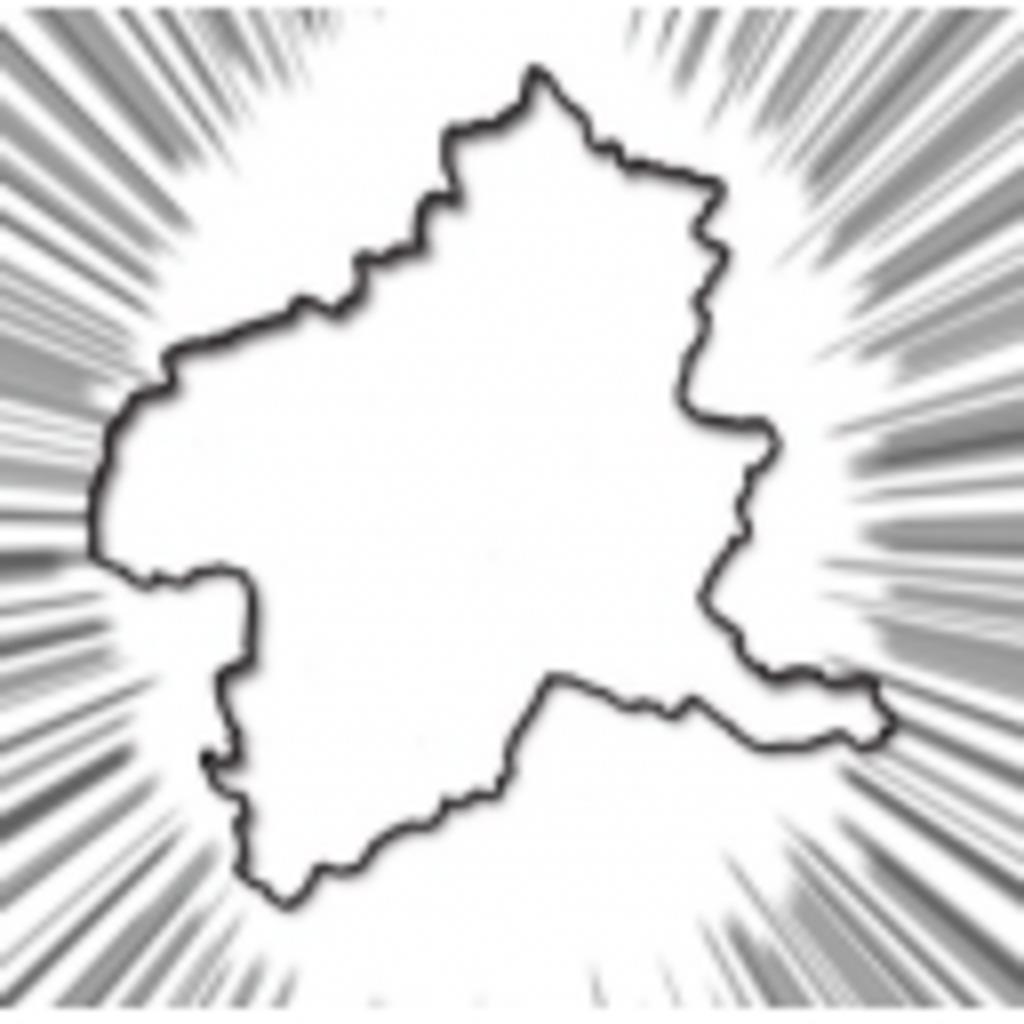 鶴舞う形の群馬県