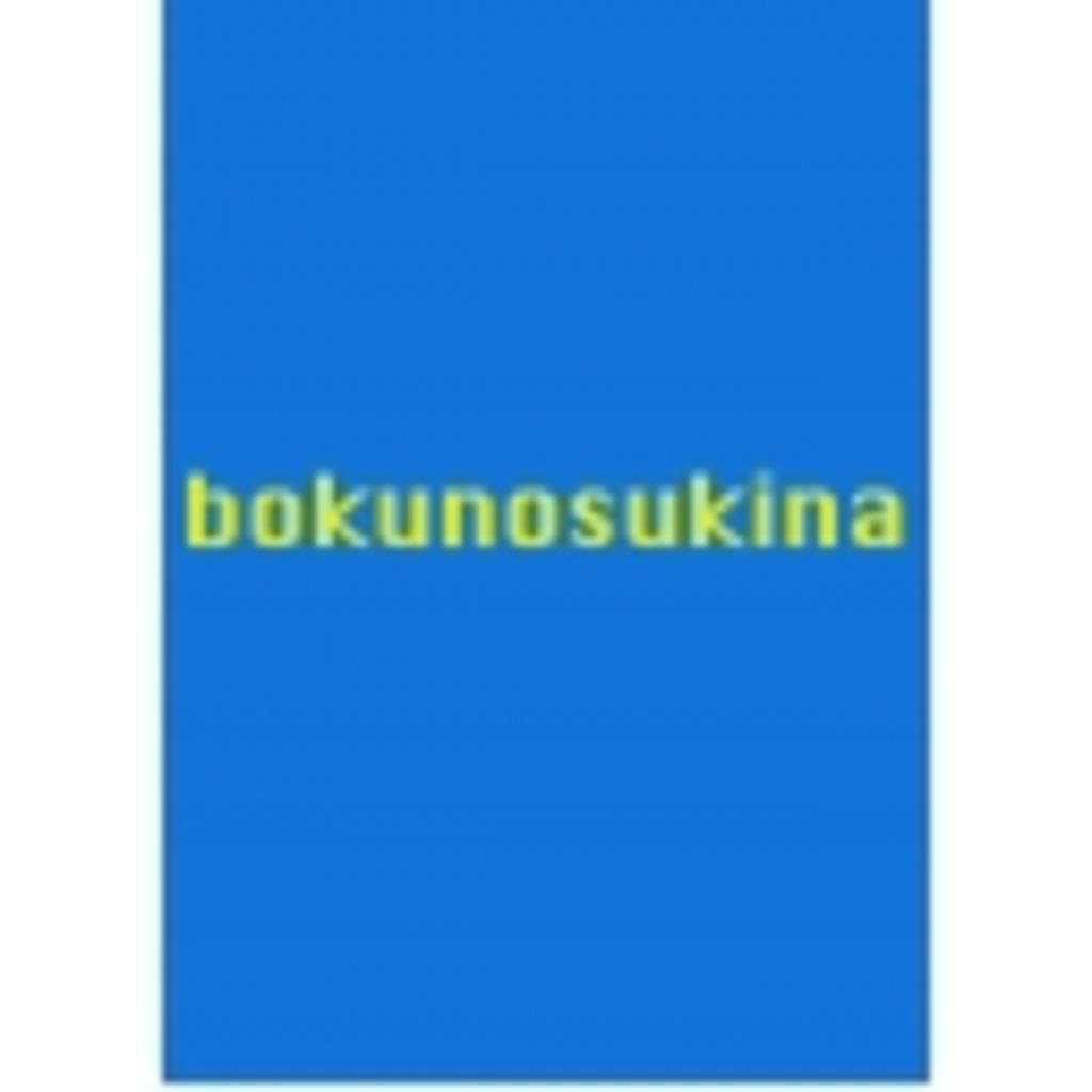 kurukuruコミュ~僕の好きな料理~