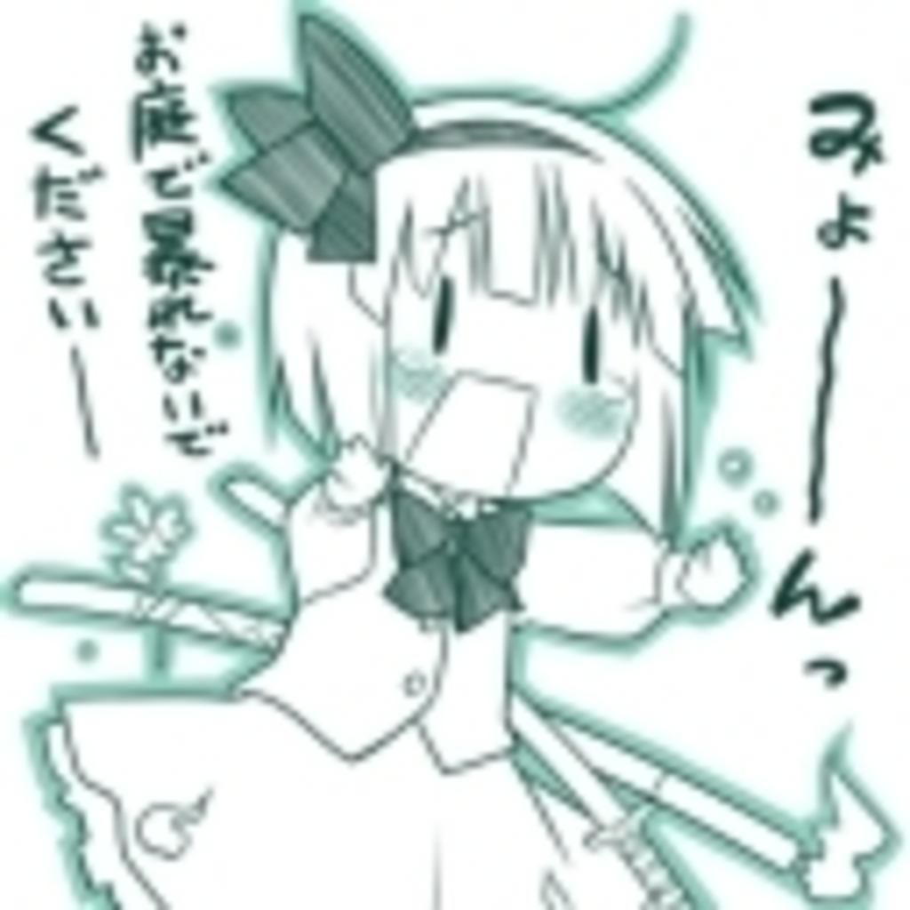 健全()放送[エロゲ専用コミュ]