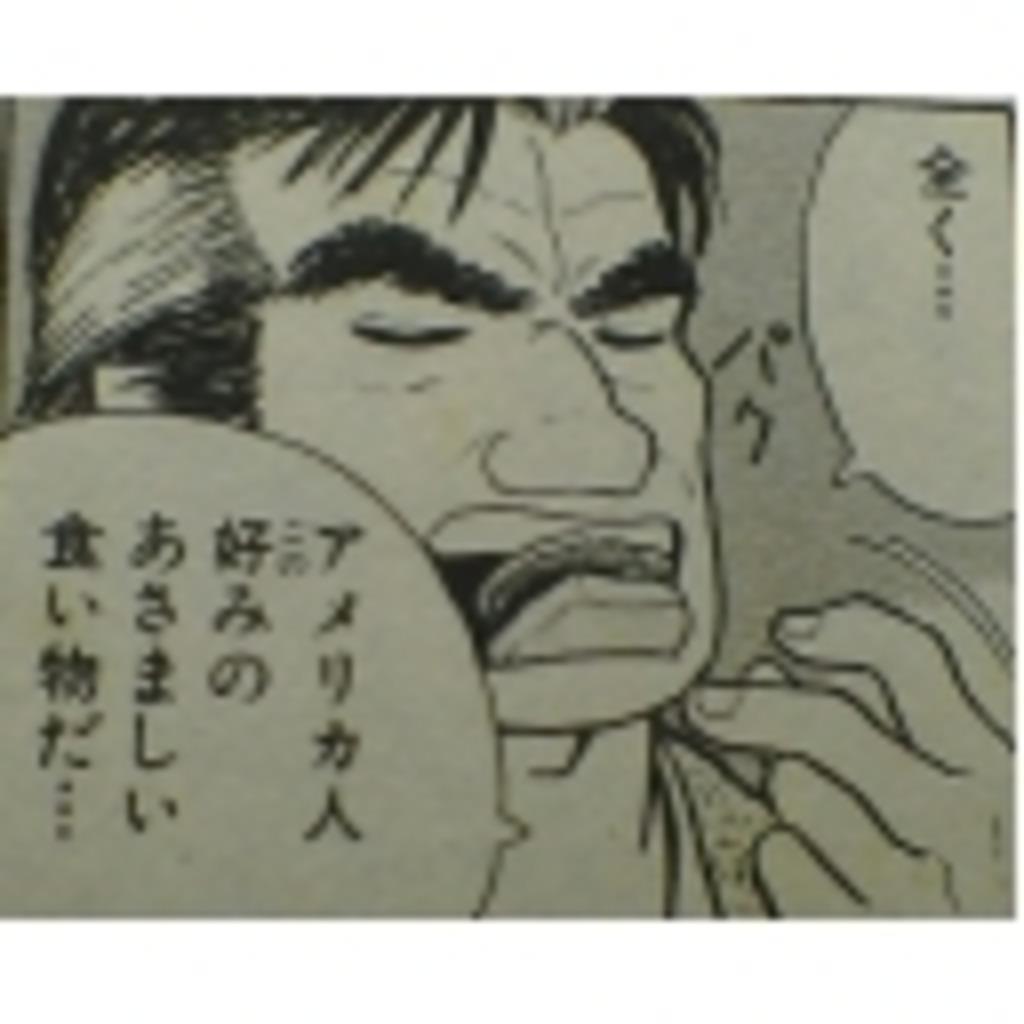 マイケルの☆奇妙なお料理教室~実況とかもしておるぞい!~
